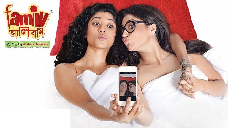 Family Album Bengali Movie DvDRip 350MB Download