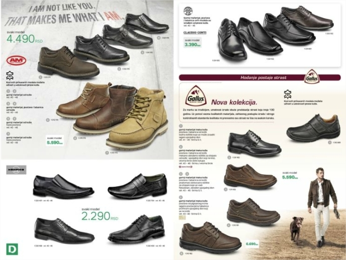 Diechman Shoes Store Locater