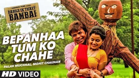 Bepanhaa Tum Ko Chahe - Babuji Ek Ticket Bambai (2016)