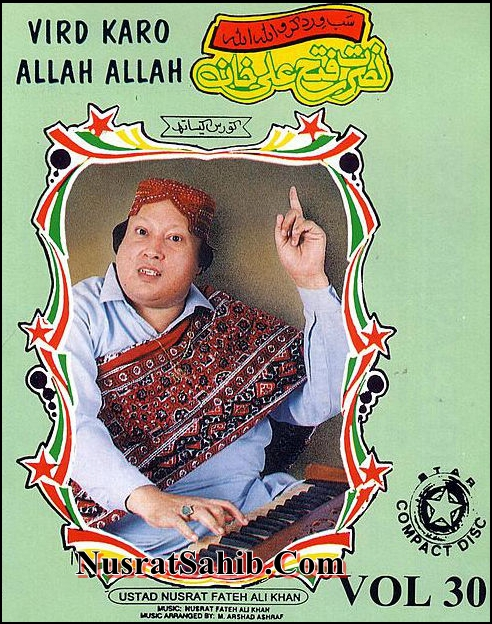 Aj Yaadan Teriyan Aaiyan Ne Lyrics Translation in English Nusrat Fateh Ali Khan [NusratSahib.Com]