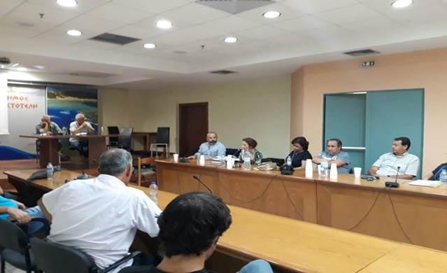 Συνάντηση – Απολογισμός των πεπραγμένων των Σχολικών Επιτροπών Πρωτοβάθμιας και Δευτεροβάθμιας Εκπαίδευσης του Δήμου Αριστοτέλη.