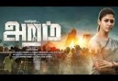 Aramm 2017 Tamil Movie Watch Online