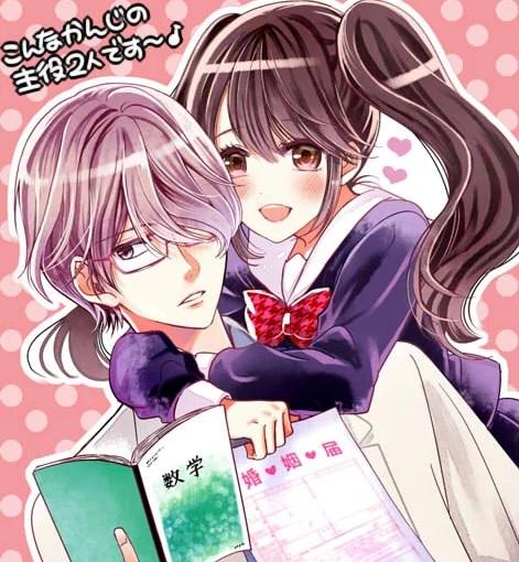 Ema Toyama lanza nuevo manga en septiembre