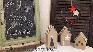 Зимние домики из картона