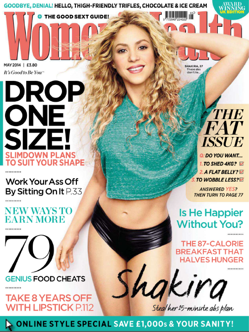 Shakira hot cover girl in Women's Health mag