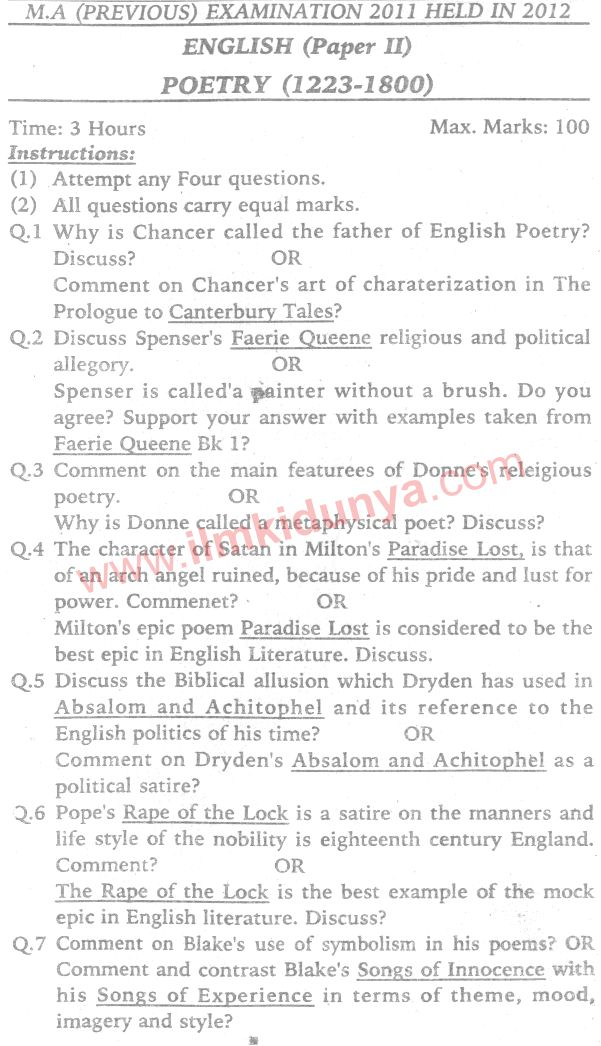 KNOWLEDGE FOR ALL: QUESTION PAPER M A (PREVIOUS) EXAMINATION