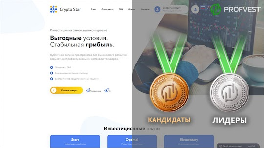 Лидеры: Рестарт Crypto Star – 33% чистого профита за 7 дней работы!