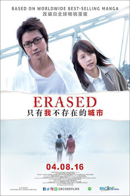 Erased, Movie, Filem, Japanese Movie, Filem Jepun, 2016, Erased Film, Japanese Movie Erased, The Town Where Only I Am Missing, Boku Dagi Ga Inai Machi, Review Filem Erased, Sinopsis Erased (Japanese Movie), Erased Cast, Pelakon Filem Erased,  Tatsuya Fujiwara, Kasumi Arimura, Yuriko Ishida, Mitsuhiro Oikawa, Tetta Sugimoto, Rio Suzuki, Tsubasa Nakagawa. Kento Hayashi, 2016, Based On Comic, Manga, Anime, Drama Erased Netflix, Filem Adaptasi Komik, Poster Filem Erased,