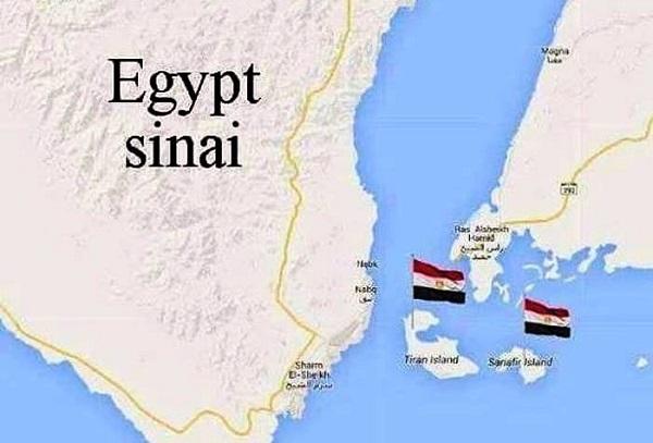 محكمة القضاء الإدارى : تيران وصنافير مصرية