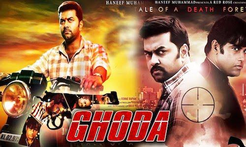 Ghoda 2016 Hindi Dubbed Full Movie Download 480p HD