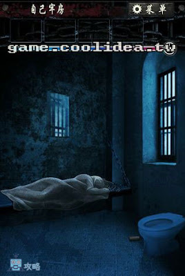 無限牢獄第6章圖文攻略1