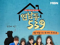 SINOPSIS Yeonnam-dong 539 Episode 1 - 12 Selesai