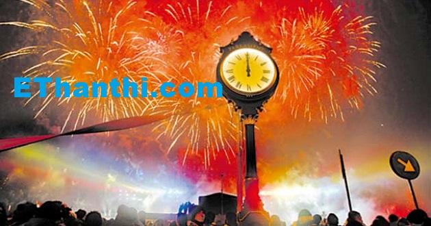புத்தாண்டு கொண்டாட்டம் -  பதற வைக்கும் | New Year's Eve Celebration !