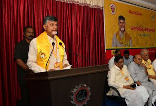 Bring iPads, Pass Exam & Go Back: CBN | Andhra news daily