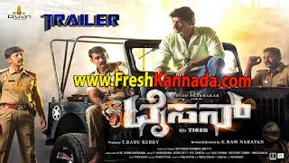 Tyson Kannada Official Trailer
