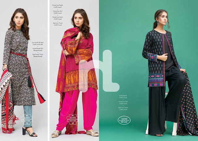 nishat-stylish-winter-wear-dresses-collection-2016-17-for-women-12