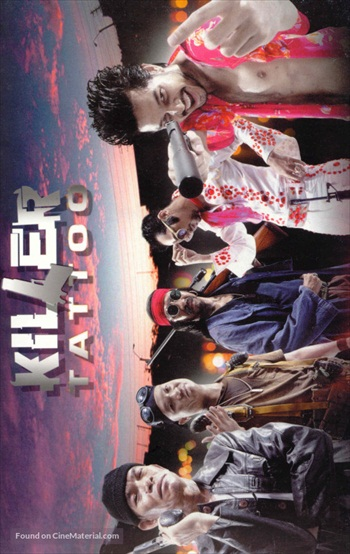 Killer Tattoo 2001 Dual Audio Hindi 720p WEB-DL 900mb