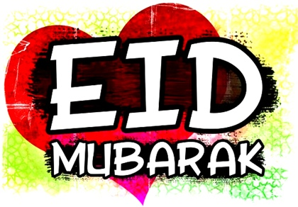 HD EID 2017 WALLPAPERS