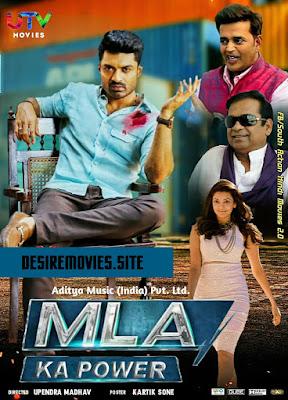 Mla Ka Power 2018 Hindi Dubbed 720p WEBRip 900Mb x264
