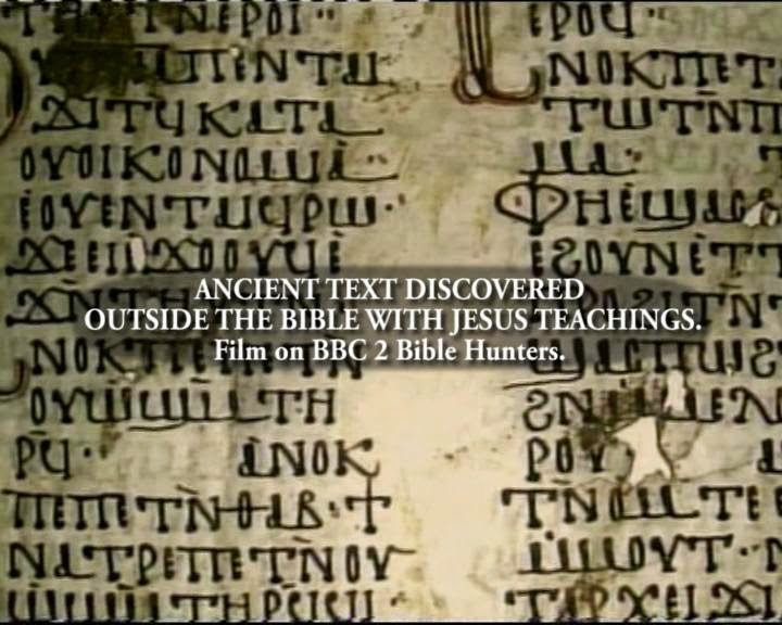 ANCIENT TEXT DISCOVERED OUTSIDE THE BIBLE WITH JESUS TEACHINGS.