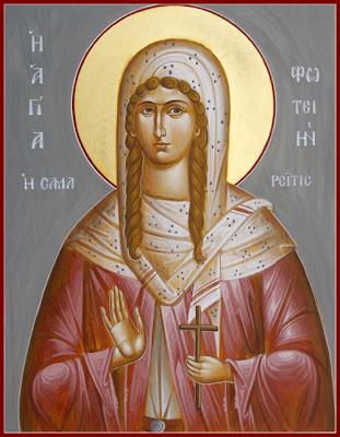 Αποτέλεσμα εικόνας για Αγία Φωτεινή η Μεγαλομάρτυς η Σαμαρείτιδα 26 Φεβρουαρίου