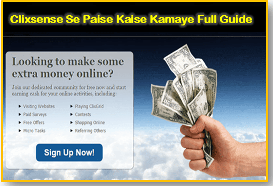 How to earn money from clixsense