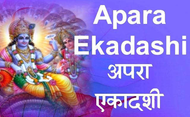 Apara Ekadashi Vrat