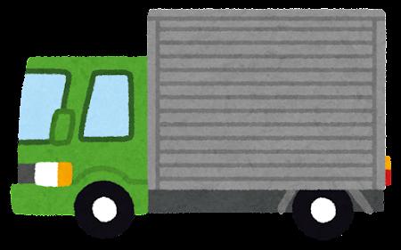 横向きのトラックのイラスト