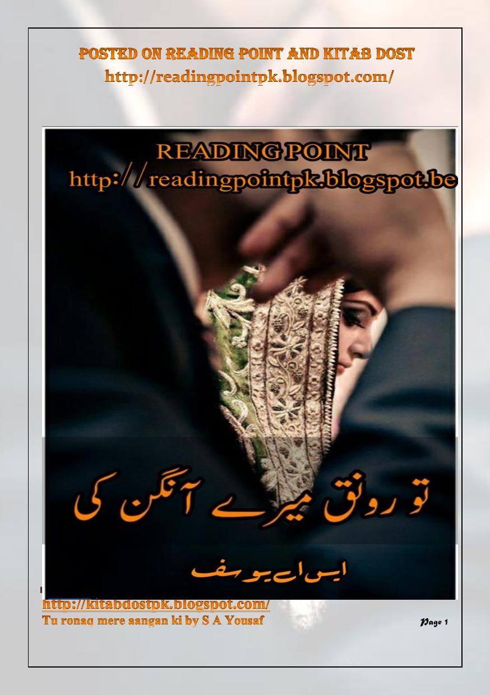Tu Ronaq Mere Aangan Ki By S A Yousaf Cousin Love Novel