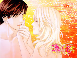 Yuki Yoshihara - Chou yo Hana yo (Petit Comic 2007)