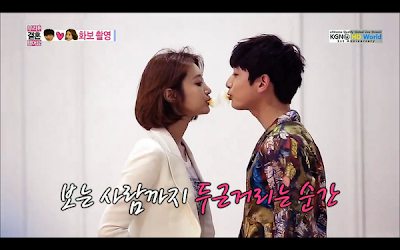 Anna-Maria's blog: We got married:Jung Jinwoon and Go ...
