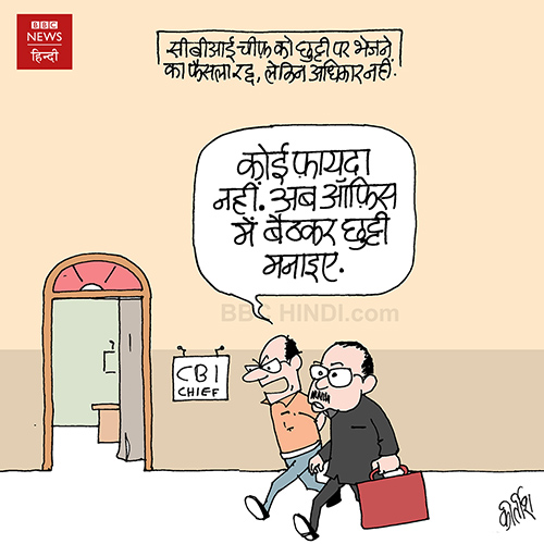CBI, supreme court, indian political cartoon, cartoons on politics, indian political cartoonist, cartoonist kirtish bhatt