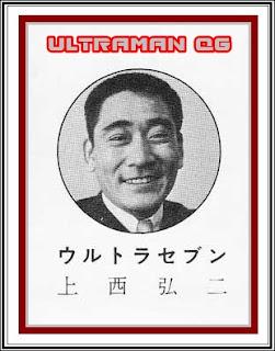 Os Homens Por Detrás das Máscaras - Koji Uenishi