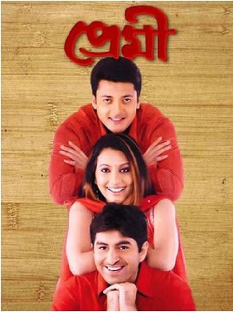 Premi (2004) Kolkata Bengali Movie 720p HDRip x264 AAC