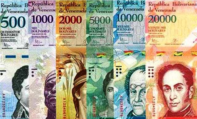 Los nuevos billetes llegaron a entidades financieras privadas