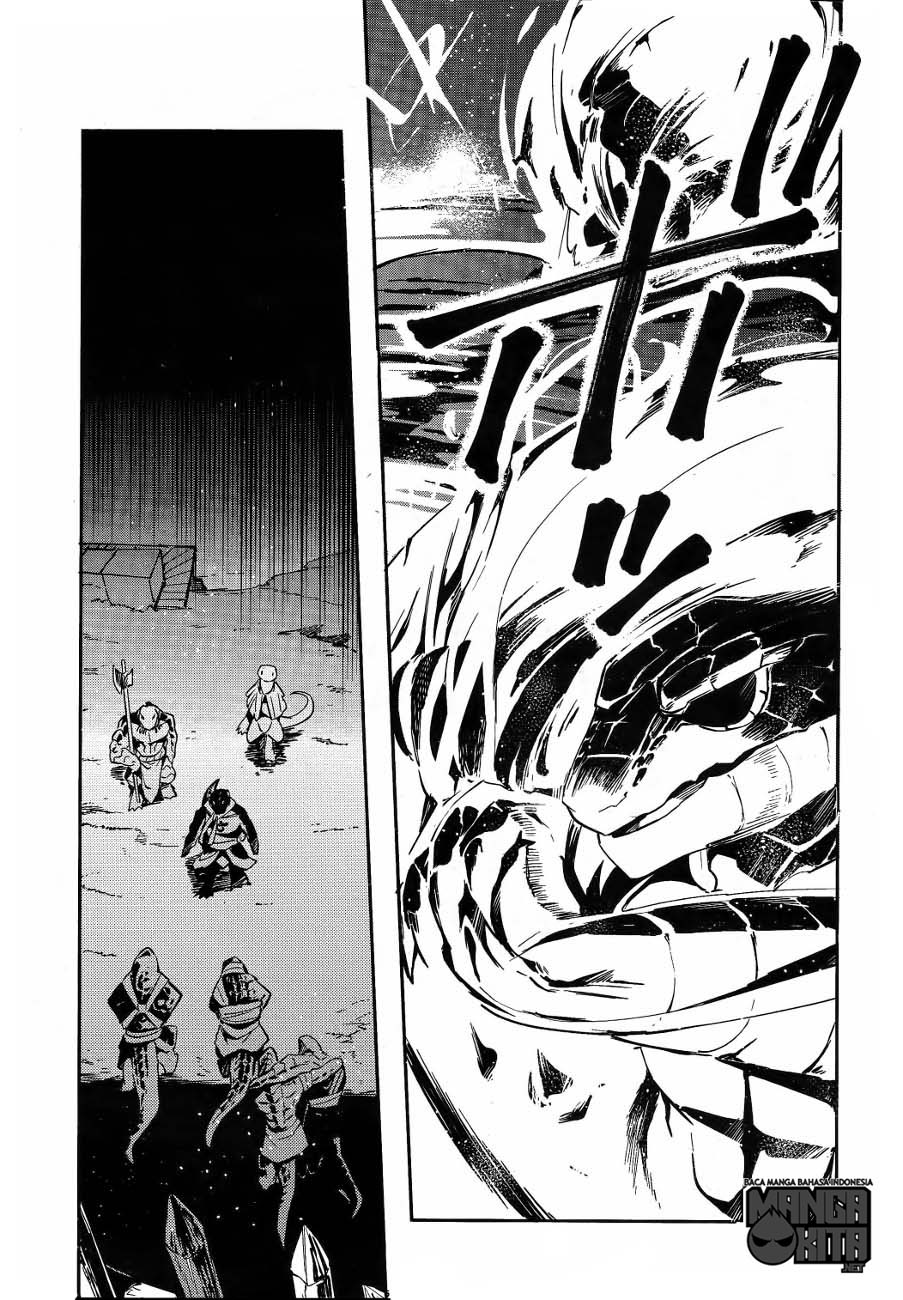 Overlord chapter 20 Bahasa Indonesia
