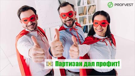 Кандидаты: Sanaata – 35,5% чистой прибыли за 15 дней!