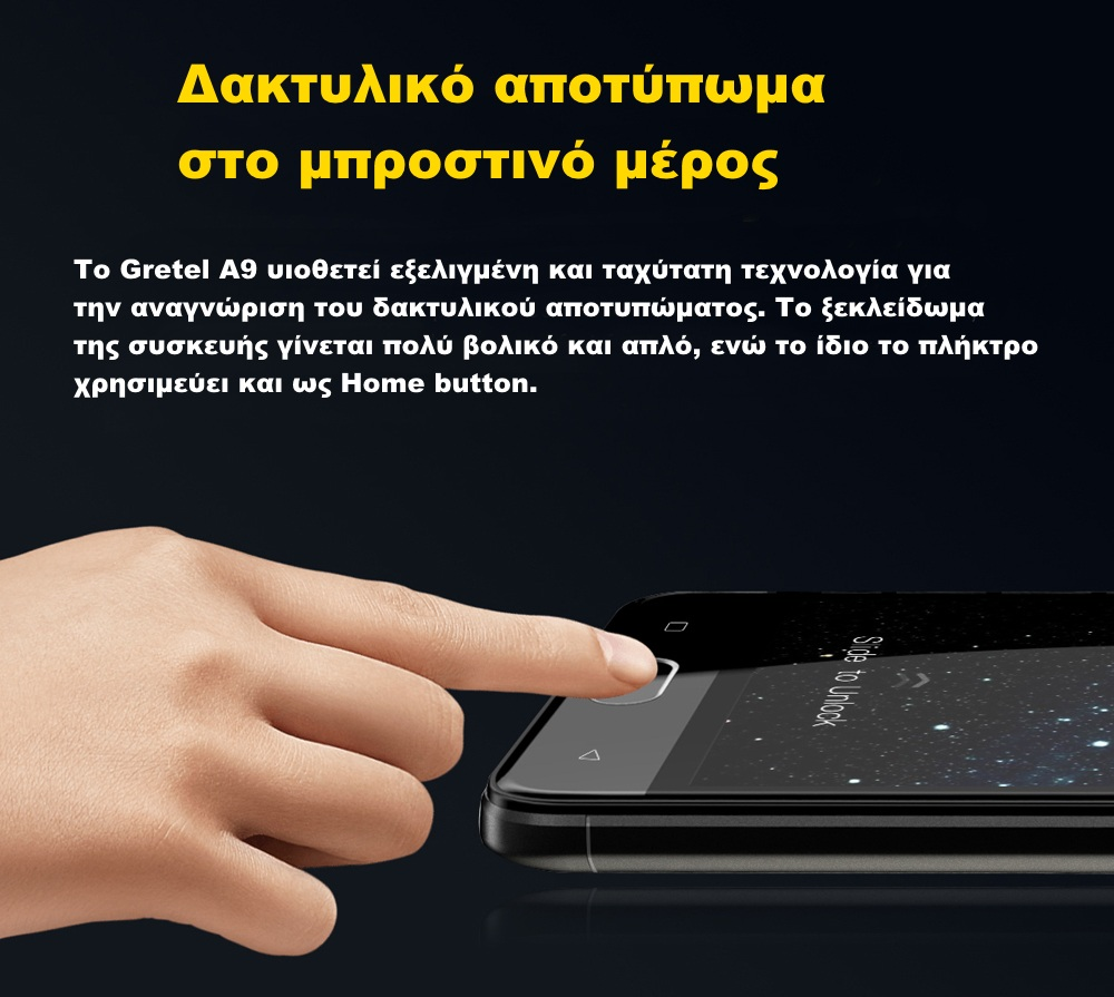 Gretel A9 touch ID