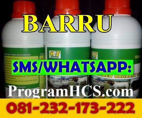 Jual SOC HCS Barru