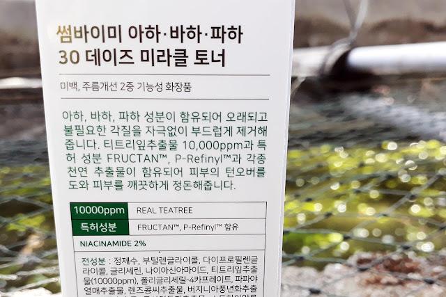skincare-korea