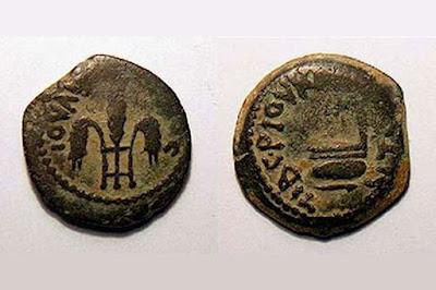 Monedas de Poncio Pilato