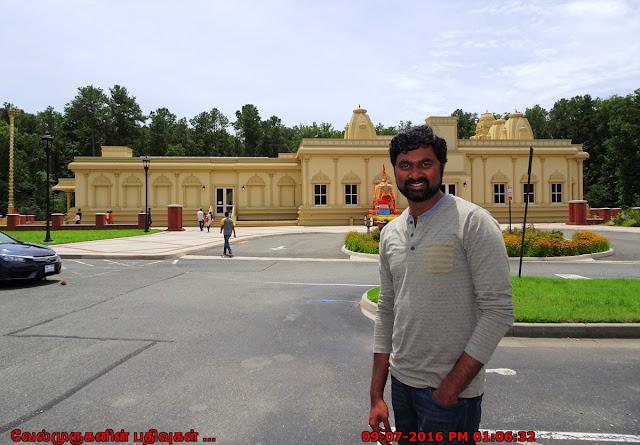 Hindu Center of Virginia in Richmond