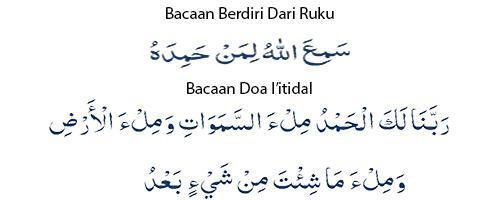 Bacaan Doa I'itidal