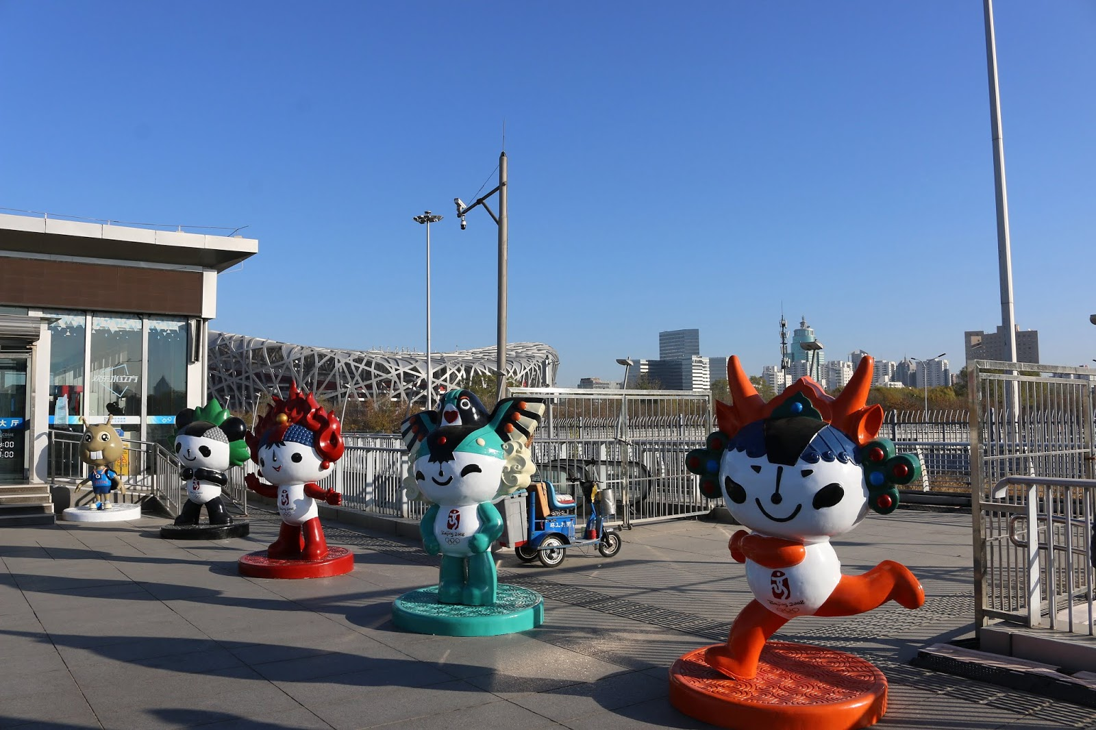 Beijing Olympic Center