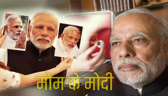 modi-in-wax-tusad