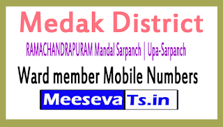 RAMACHANDRAPURAM Mandal Sarpanch | Upa-Sarpanch | Ward member Mobile Numbers Medak District in Telangana State