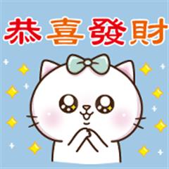 Miomio666- Chinese New Year