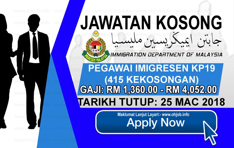 Jawatan Kerja Kosong Jabatan Imigresen Malaysia logo www.ohjob.info mac 2018
