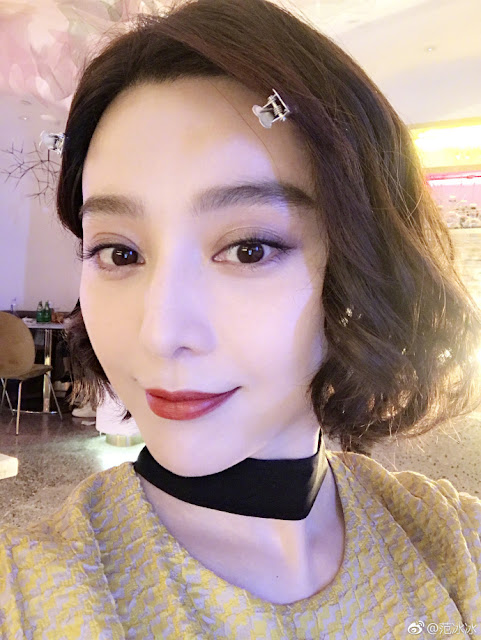 Fan Bing Bing missing