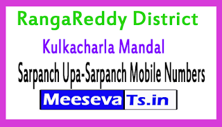 Kulkacharla Mandal Sarpanch Upa-Sarpanch Mobile Numbers List RangaReddy District in Telangana State